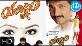 Yagnam (2004) - HD Full Length Telugu Film - Gopichand - Sameera Banerjee
