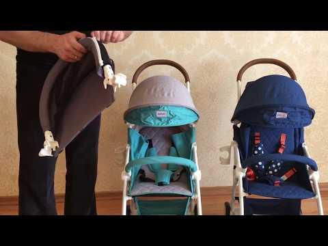 Baby Stroller Mige
