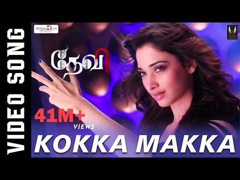 Xxx Mp4 Kokka Makka Kokka Devi Official Video Song Prabhudeva Tamannaah Sonu Sood Vijay 3gp Sex