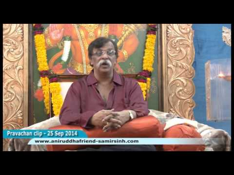 LIVE Aniruddha Bapu Pravachan - How to Overcome Fear