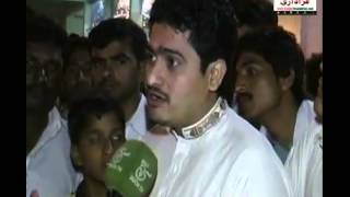 Zakir Makhdoom Syed Ali Naqi Shah  Jashan 11 Rajab 2014 Kang Gujrat
