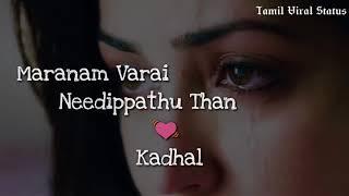 Love Failure WhatsApp Status For Girls   Tamil   Heart Touching Album