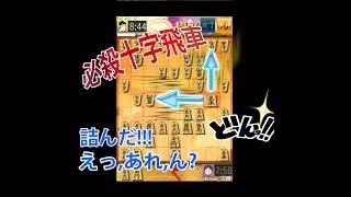 【将棋ウォーズ】連勝(7連 vs 9連)対局を制したのは・・・『角換わり戦 vs 早繰り銀』【実況1346】