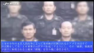 北朝鮮 「アメリカが暗躍する」 uriminzokkiri 2017/01/14 オリジナル日本語字幕
