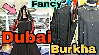 दुबई का लाजवाब Burkha  दुल्हन के लिए // Khaftani burkha // Tiger Burkha//180 degree Burkha