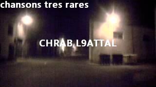 ch7al wana ntaba3 fiha- by jivali