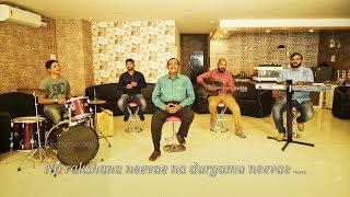 Naa Rakshana Neevae   Telugu Christian Song  