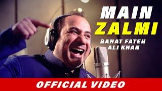 Main Zalmi Hoon Peshawar Ka | Rahat Fateh Ali Khan | Official Video HD | PSL 2017