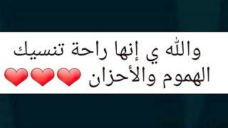 أجمل مونتاج للشيخ خالد الجليل من أجمل التلاوات (جودة عالية )