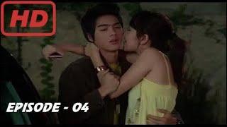 Penjaga Hati - Episode 04 ( Bunga Citra Lestari, Dimas Seto & Ricky Harun )