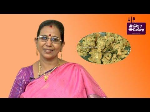 Cashew Nuts Pakoda Recipe | Mallika Badrinath | Indian Evening Snack
