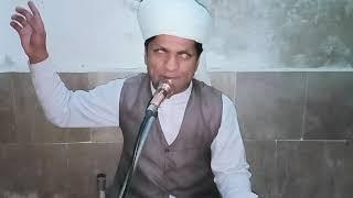 Huzoor asa Koe intzam hojae naat By Hafiz Tariq Ali