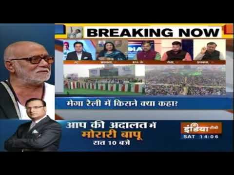 Mamata Banerjee Unites Opposition In Kolkata Can Grand Alliance Dethrone Modi Govt. In 2019