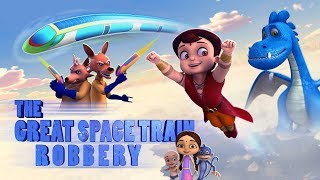 Super Bheem - The Great Spacetrain Robbery