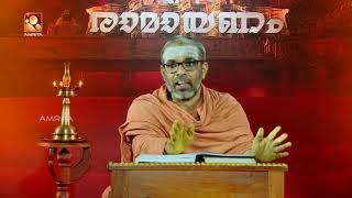 Ramayanam | Swami Chidananda Puri | Episode 203 | Amrita TV