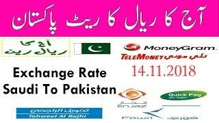 Saudi Riyal Rate For Pakistan Riyal Exchange Rate 14/11/2018
