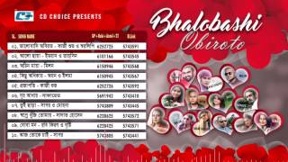 Valobasha Obiroto | Audio Jukebox | Kazi Shuvo | Imran | Milon | Safayet | Bangla New Album  2017