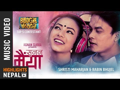 Xxx Mp4 Sunana Maiya Ronan Subba Ft Rabin Shristi New Nepali Song 2018 2075 3gp Sex