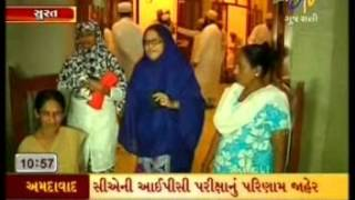 Zehra Cyclewala fought for her right to pray in Masjid - Gujarati Version