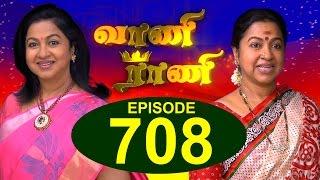 Vaani Rani - Episode 708, 21/07/15