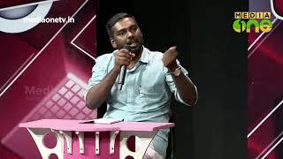 Kerala Summit | അഭിമന്യുവിനെ കൊന്നത് തീവ്രവാദ രാഷ്ട്രീയമോ?  (Epiosde 275)