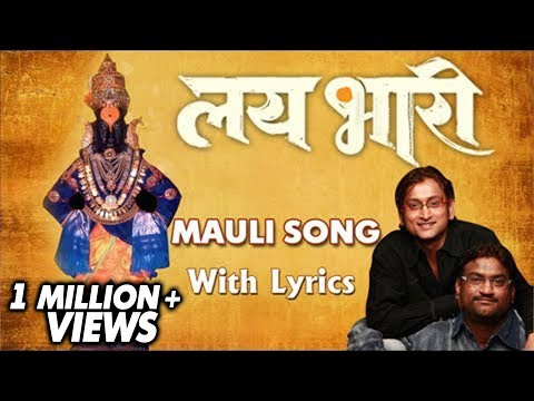 Mauli Mauli   Song With Lyrics   Lai Bhaari    Ajay Gogawale   Riteish Deshmukh, Radhika Apte