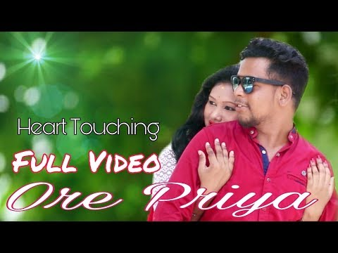 Ore Priya New Sambalpuri Full Video Song Bhuban