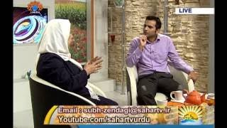 تجربہ|Experience|Sahar Urdu TV Morning Show|Tajraba Hepatitis B|Subho Zindagi