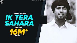 Garry Sandhu | Ik Tera Sahara | Latest Punjabi Songs | 2013