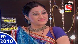 Taarak Mehta Ka Ooltah Chashmah - तारक मेहता - Episode 2010 - 25th August, 2016