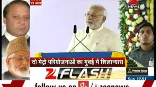 Watch: PM Modi delivers speech at Mumbai Metro Phase-II inauguration