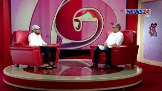 He Bondhu He Prio with Farooki হে বন্ধু হে প্রিয় - মোস্তফা সারোয়ার ফারুকী on NEWS24