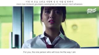 Kim So Hyun (김소현) - Dream (꿈) FMV (Let's Fight Ghost OST Part 5) (Eng Sub)