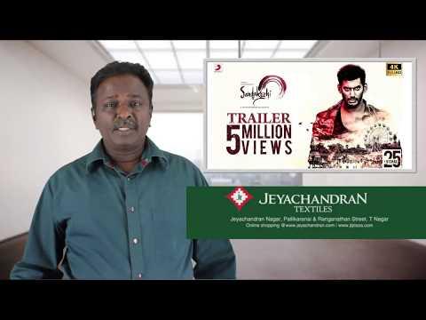 Xxx Mp4 Sandakozhi 2 Review Vishal Lingusamy Tamil Talkies 3gp Sex