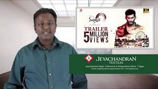 Sandakozhi 2 Review - Vishal, Lingusamy - Tamil Talkies