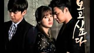 Tagalog Version- Tears are falling (MISSING YOU OST)
