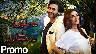 Yeh Ishq Hai - Do Dilon Ke Darmyan -  Promo | A Plus ᴴᴰ Drama |