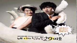 Lee Sun Hee - Fox Rain (Acoustic Version) My Girlfriend Is A Gumiho OST