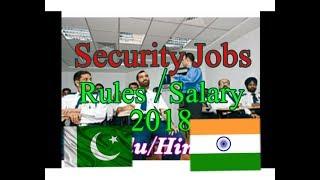 Security Jobs In Dubai | New rules 2018 | New salary-Urdu/Hindi
