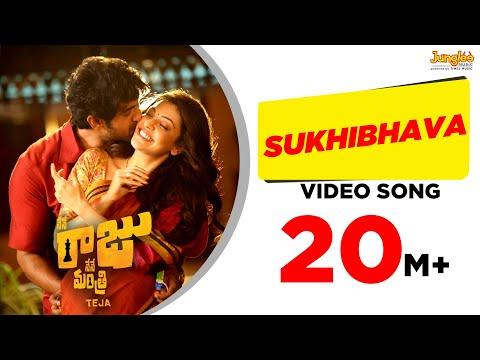 Xxx Mp4 Sukhibhava HD Full Video Song NRNM Rana Daggubatti Kajal Agarwal Anup Rubens Teja 3gp Sex