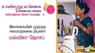 Noodles Pizza By Dr.Mallika Joseph | Tamil | Varnam TV | Maanburu Mangai WS16  |