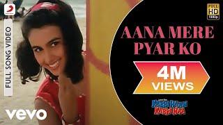 Aana Mere Pyar Ko - Kabhi Haan Kabhi Naa | Shah Rukh Khan | Suchitra Krishnamurthy