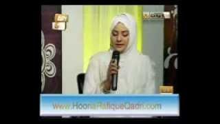 Aya Na Hoga Us Tarah  by Hooria Faheem