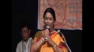 BANGLA AMAR SORSE ILISH Swati Roychoudhury
