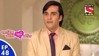 Sahib Biwi Aur Boss - साहिब बीवी और बॉस - Episode 48 - 24th February, 2016