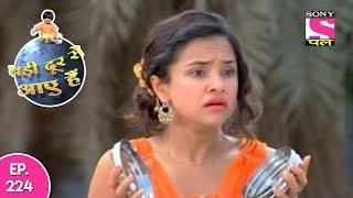 Badi Door Se Aaye Hain - बड़ी दूर से आये है - Episode 224 - 13th October, 2017