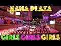 Bangkok, Thailand: NaNa Plaza!!! ( バンコク ) ( 방콕 ) ( 曼谷 )