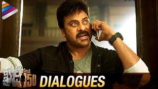 Khaidi No 150 Movie Dialogues | Chiranjeevi | Kajal | Ram Charan | VV Vinayak | #KhaidiNo150