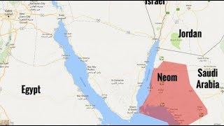 ما هو مشروع مدينة نيوم السعوديه الجديده التي تشمل مصر ؟