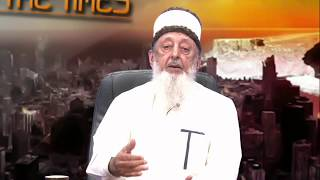 Signs Of The Times Part 25 By Sheikh Imran Hosein